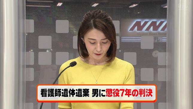 久野静香 NNNニュース 3