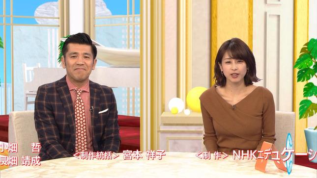 加藤綾子 世界へ発信!SNS英語術 超AI入門 19