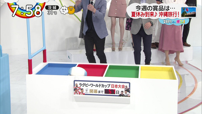 團遥香 ZIP! 9