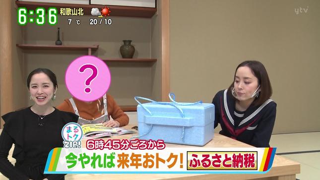 武田訓佳 大阪ほんわかテレビ す・またん! 8