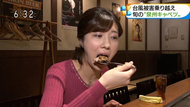 石橋亜紗 ニュースほっと関西 4