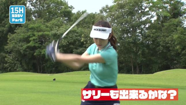 増田紗織 ABCスポーツチャンネル 14