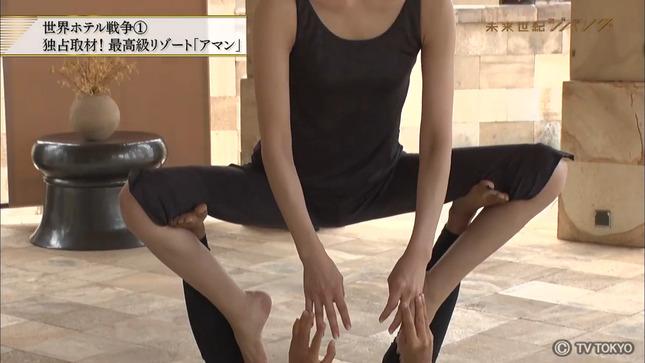 森本智子 未来世紀ジパング 11
