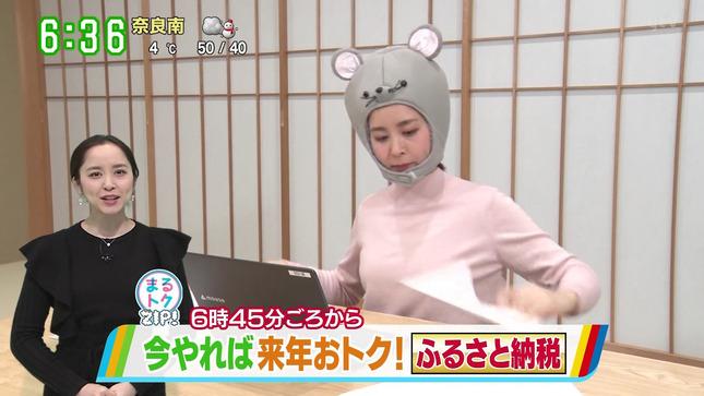 武田訓佳 大阪ほんわかテレビ す・またん! 10