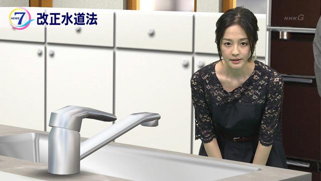 鈴木奈穂子 NHKニュース7 8