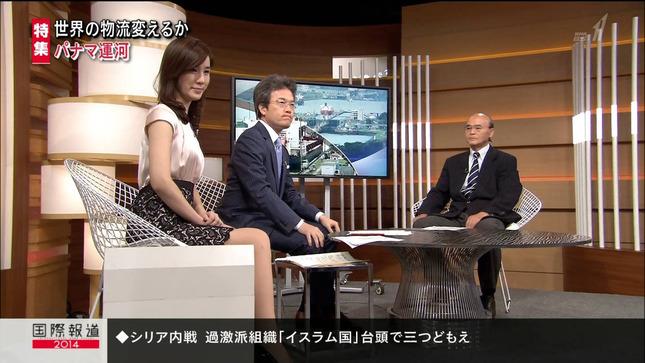 黒木奈々 国際報道2014 14