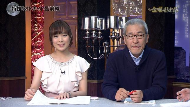 繁田美貴 大竹まことの金曜オトナイト 01