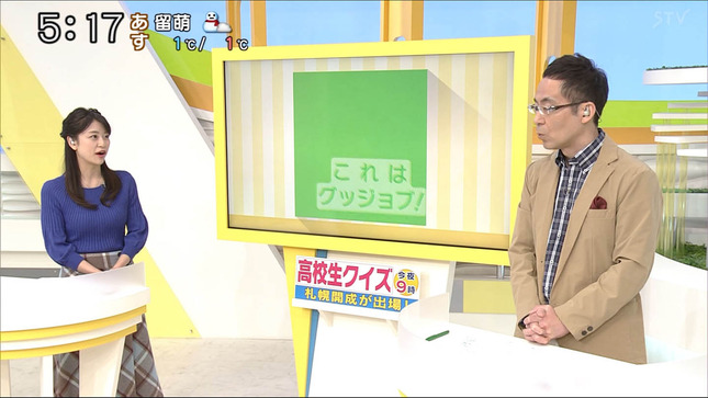 村雨美紀 どさんこワイド179 4
