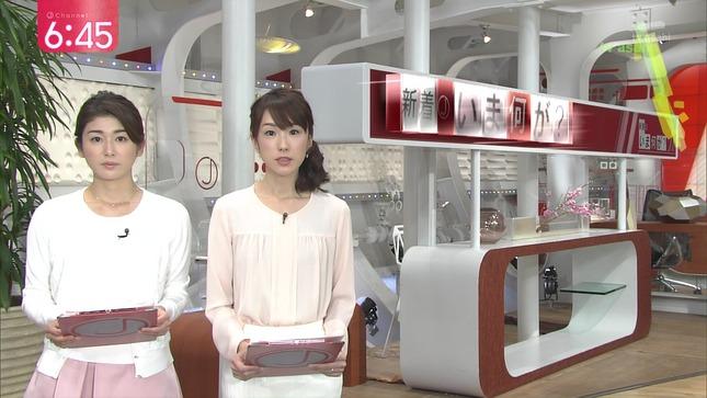 加藤真輝子 スーパーJ トリハダ秘スクープ 10