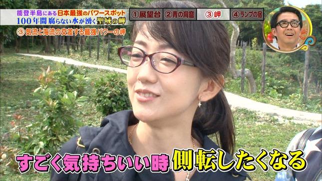 唐橋ユミ バイキング 03