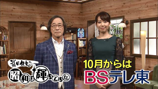 須黒清華 秋の激ウマ食材探検隊 18