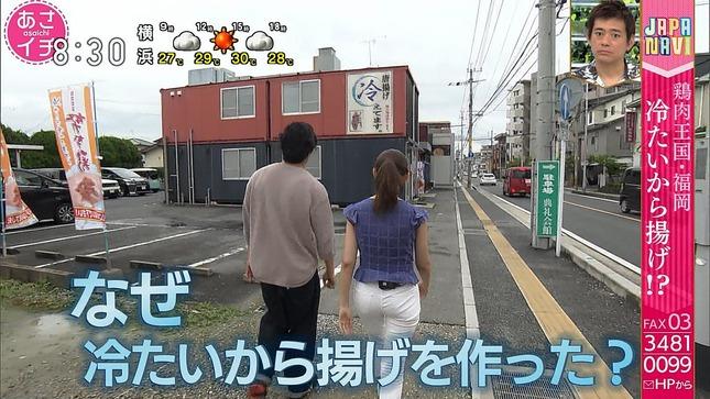 庭木櫻子 あさイチ 8