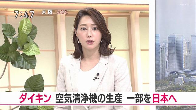 牛田茉友 おはよう関西 列島ニュース 11