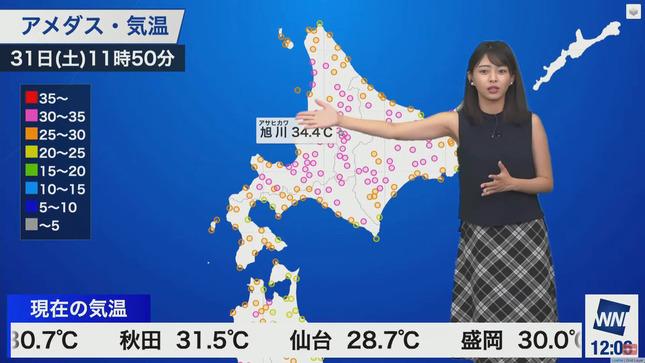 角田奈緒子 ウェザーニュースLiVE 9