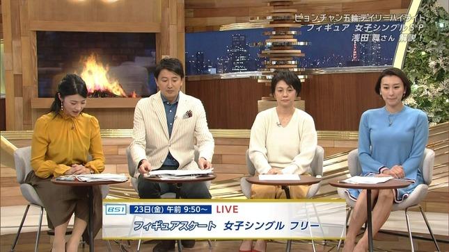 森花子 ピョンチャン五輪デイリーハイライト 浅田舞 10