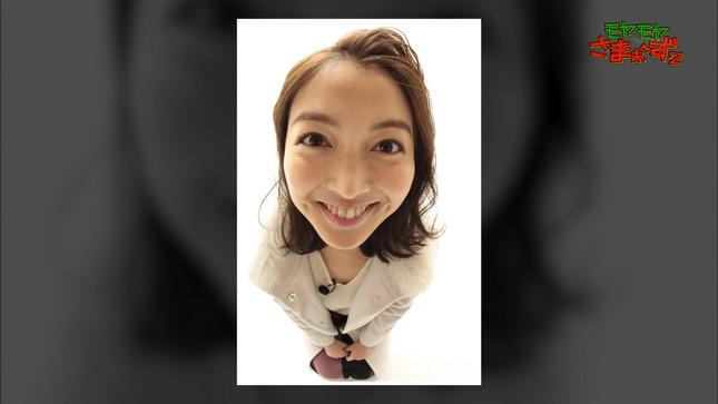 福田典子 モヤモヤさまぁ~ず2 7