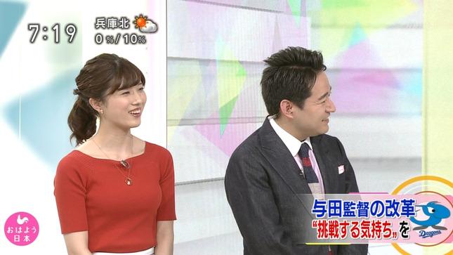 石橋亜紗 おはよう日本 8