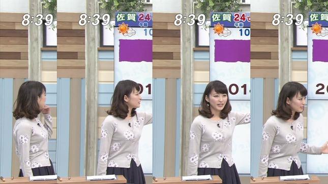 枡田絵理奈 いっぷく!02