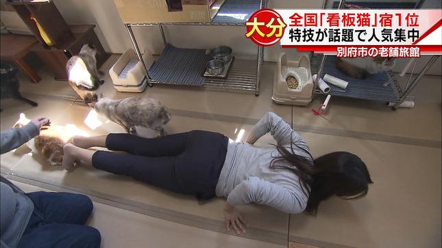 冨永実加子  スーパーJチャンネル 6