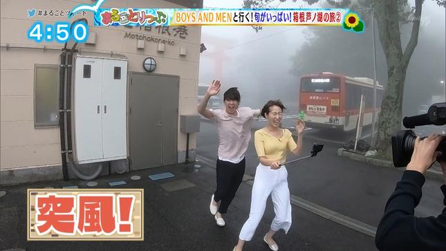 小野澤玲奈 まるごと 3