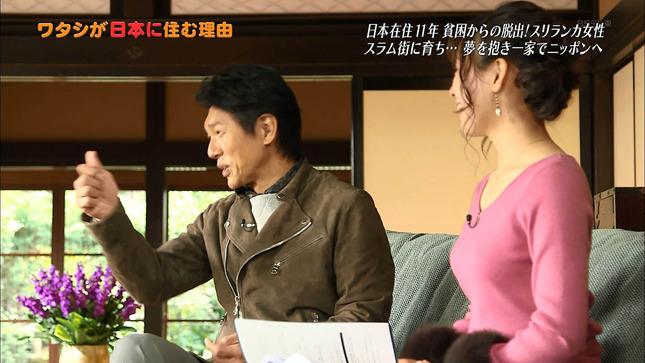 繁田美貴 ワタシが日本に住む理由 8