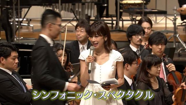 加藤綾子 クラシック音楽館 N響ほっとコンサート6