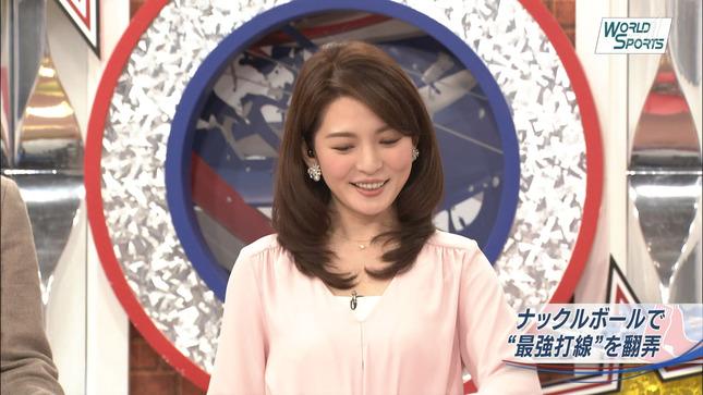 深津瑠美 ワールドスポーツMLB 19