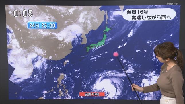 吉井明子 BSニュース 12