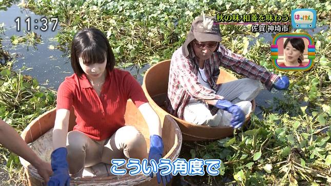 馬見塚琴音 はっけんTV 8