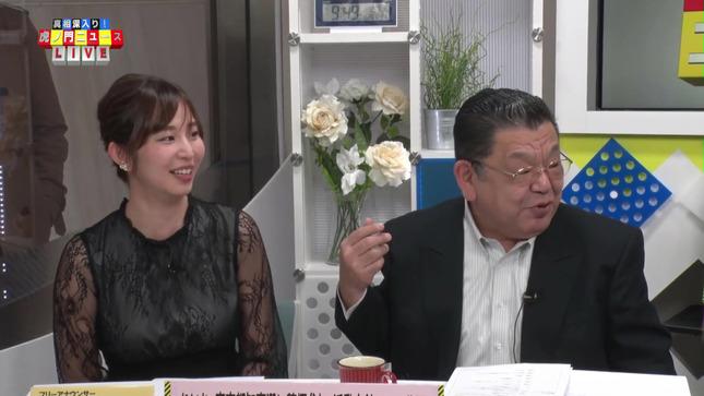 塩地美澄 真相深入り!虎ノ門ニュース 12