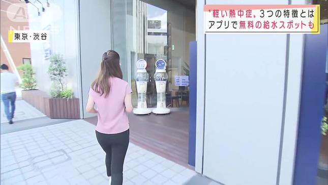 桝田沙也香 スーパーJチャンネル8