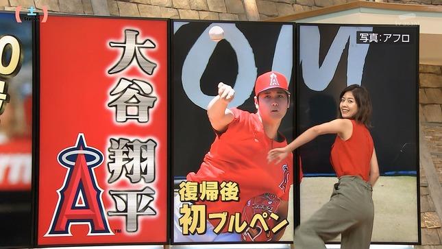 桝田沙也香 サタデーステーション 2