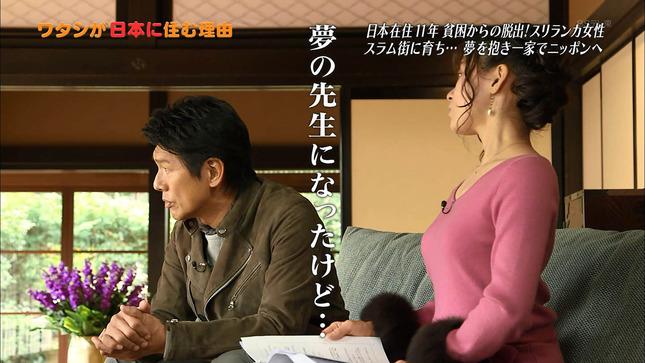 繁田美貴 ワタシが日本に住む理由 10