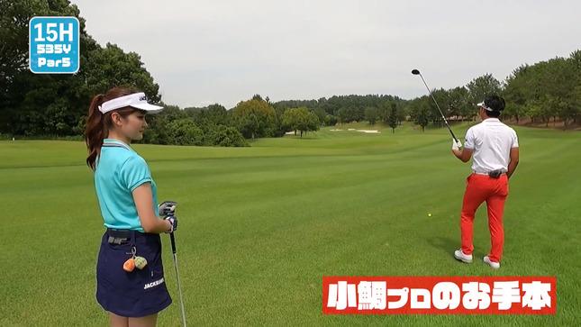 増田紗織 ABCスポーツチャンネル 9