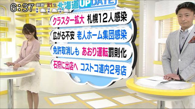 大家彩香 どさんこワイド!!朝! 16