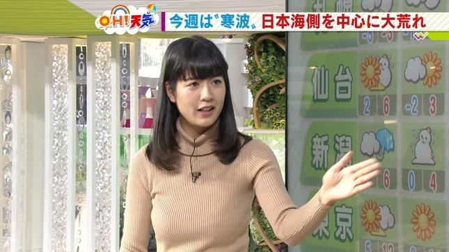 桝田沙也香 ワイド!スクランブル 14