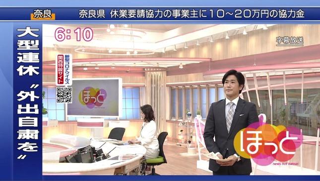 牛田茉友 ニュースほっと関西 すてきにハンドメイド 14