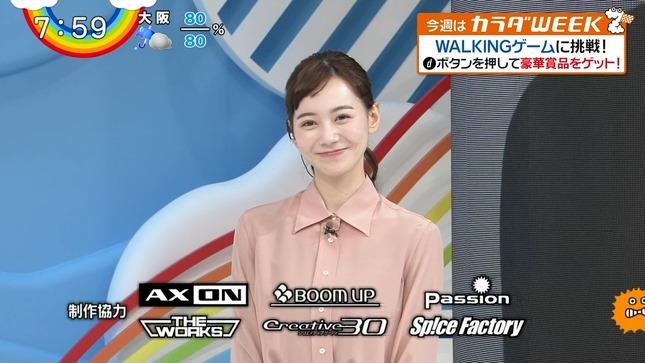 石川みなみ ZIP! 10