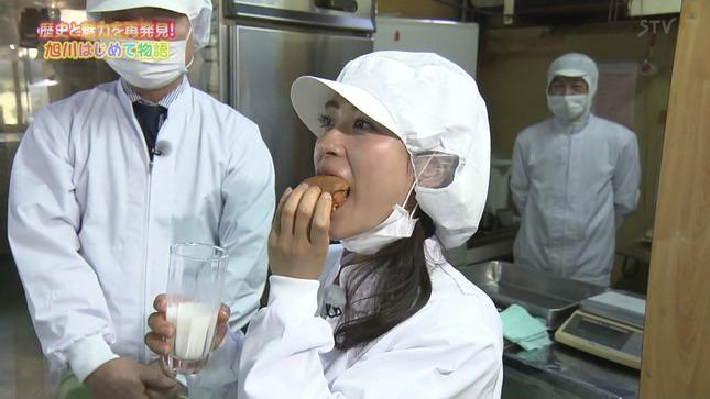 村雨美紀 どさんこワイド 1×8いこうよ! STVnews 1