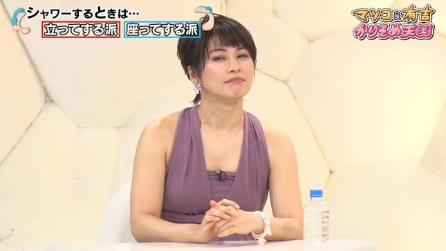 久保田直子 マツコ&有吉かりそめ天国 8