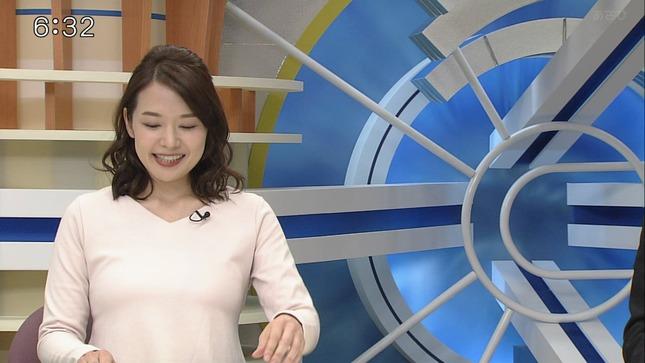 赤間優美子 とびっきり!しずおか 13
