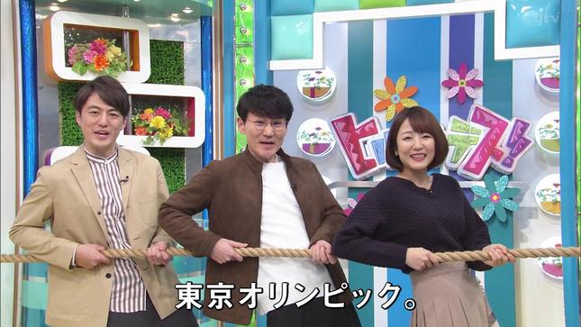 弘中綾香 宮司愛海 竹﨑由佳 一緒にやろう2020大発表SP 7