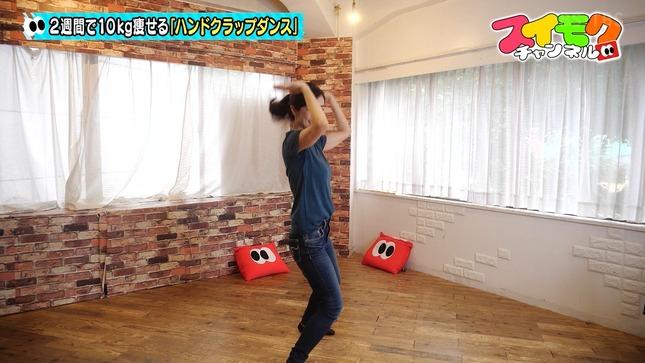 田村真子 スイモクチャンネル 12