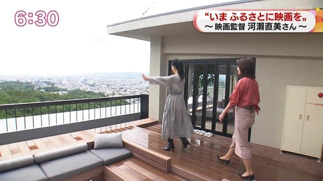 牛田茉友 おはよう関西 すてきにハンドメイド 1