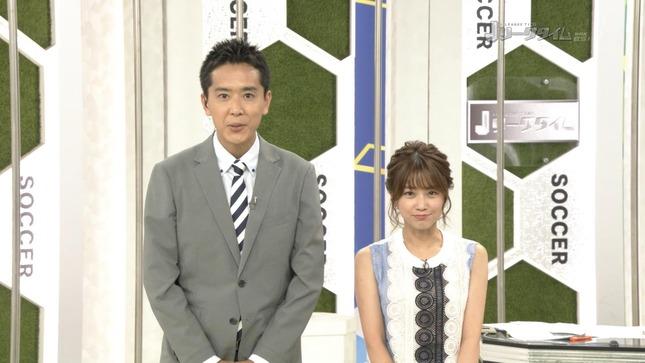 中川絵美里 Jリーグタイム 天皇杯ダイジェスト 4