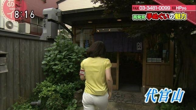 西堀裕美 あさイチ 02