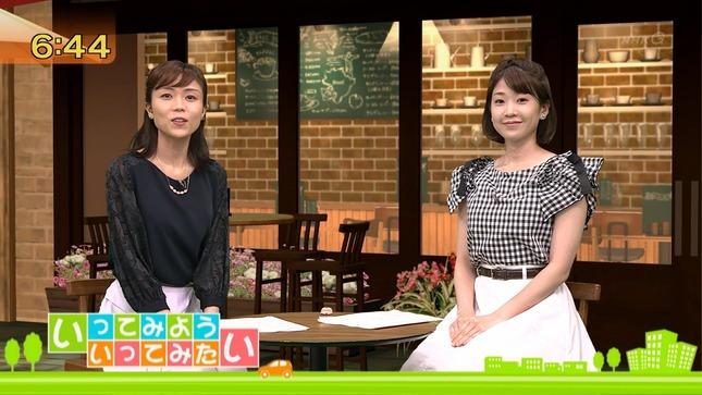 竹平晃子 首都圏ネットワーク 2