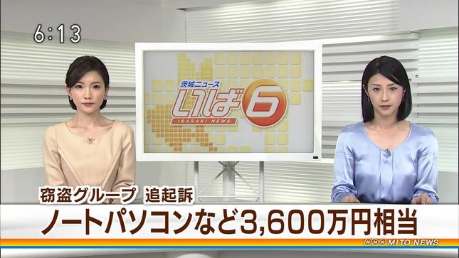 森花子 茨城ニュースいば6 奥貫仁美  いばっチャオ!3