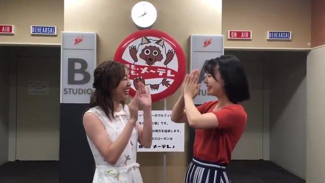 望木聡子 須田亜香里 SKE48 25thシングル発売 11