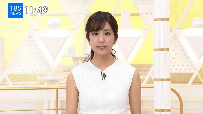 田村真子 ひるおび! ゴゴスマ 3